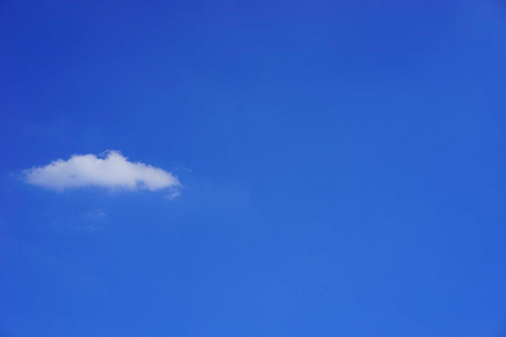 céu limpo, sem sinal de chuva, janelas de tempo seco, tempo firme, veranico, la niña, previsão do tempo