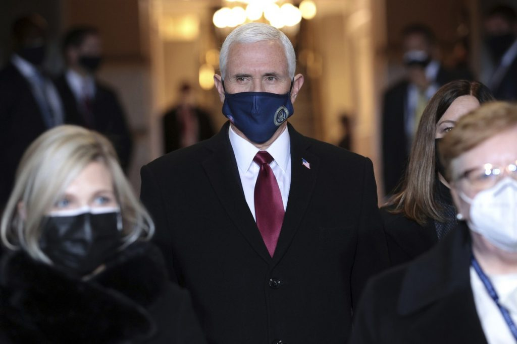 Former US Vice President Mike Pence undergoes pacemaker implantation surgery |  Scientist