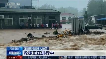 12 dead in heavy rains in China