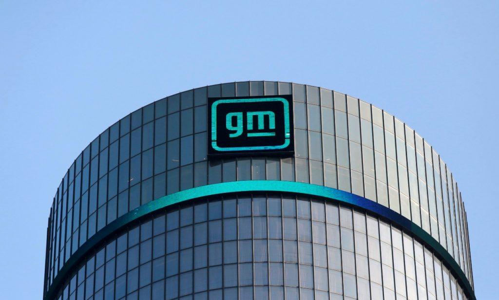 General Motors / GM