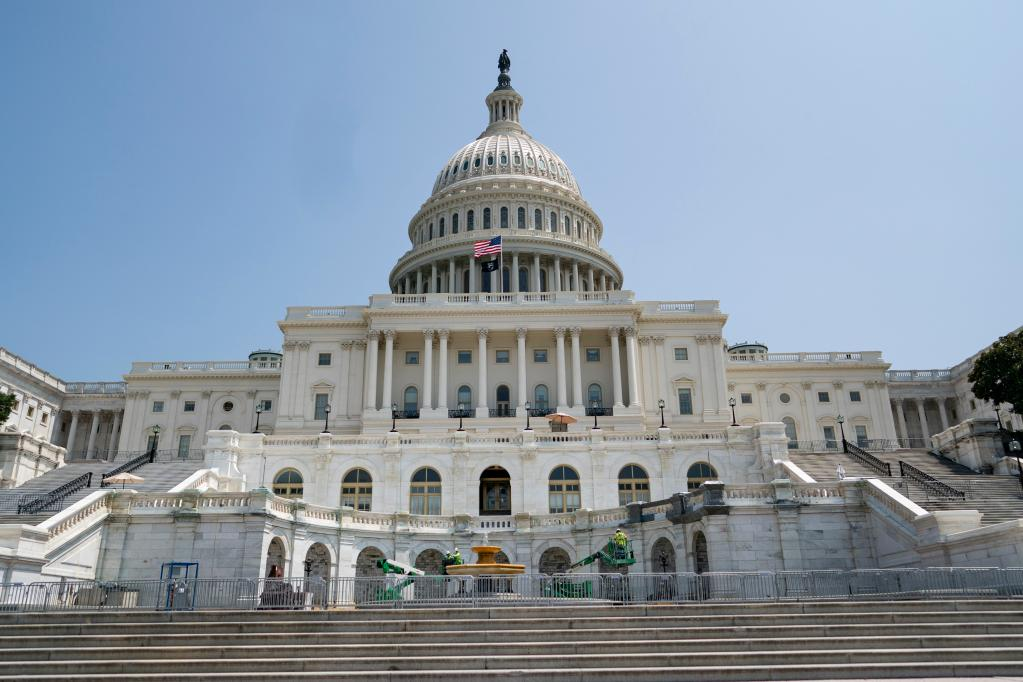 The US Senate passed the $ 1.2 trillion bilateral infrastructure bill after several months of negotiations.
