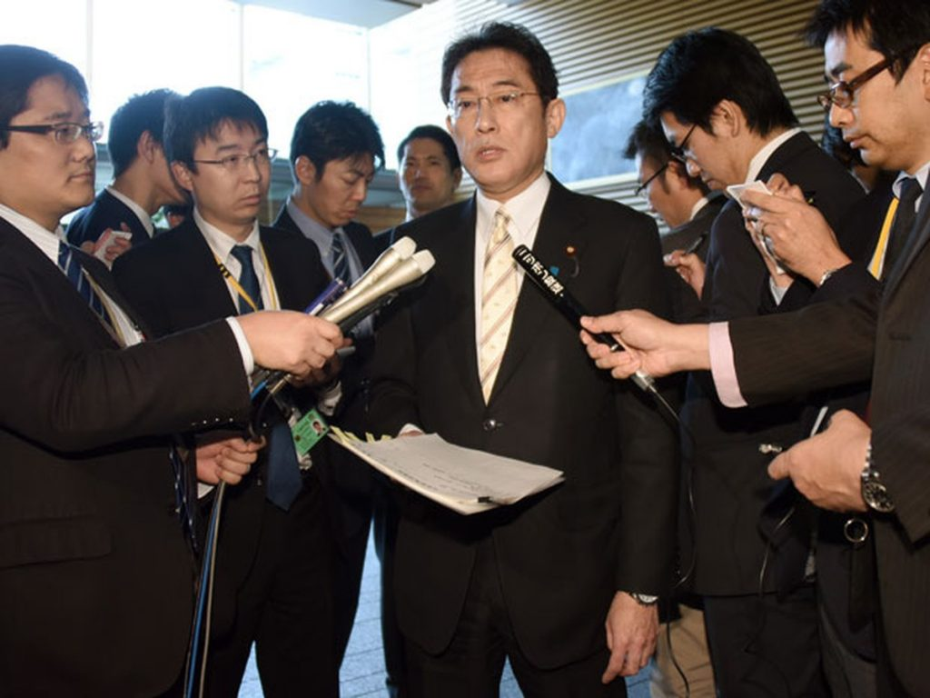 Former Japanese Foreign Minister takes over as Prime Minister of Japan |  Globalism